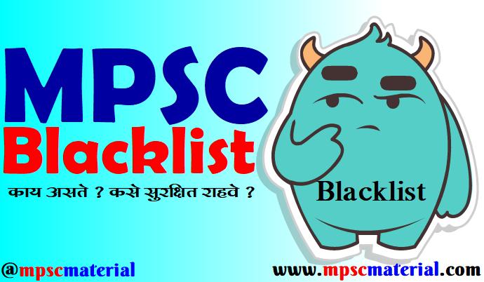 mpsc blacklist candidates