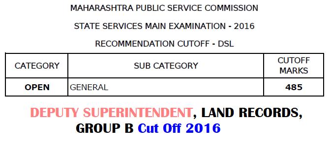 MPSC DSL Cut Off 2016